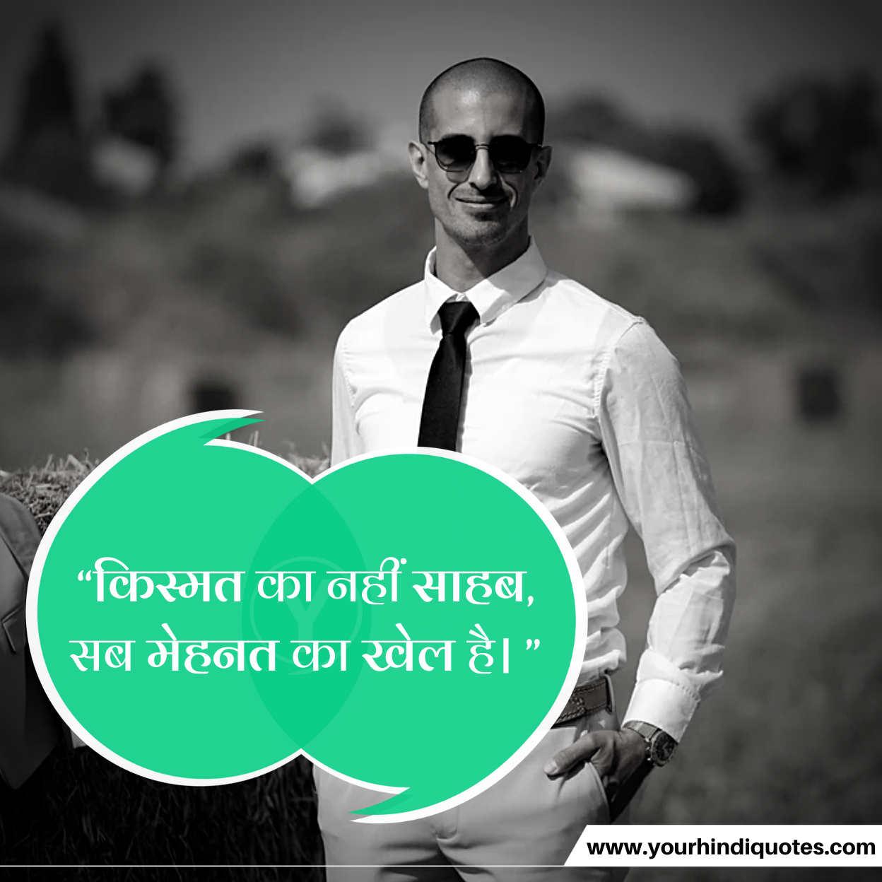 Hindi Life Status Photo