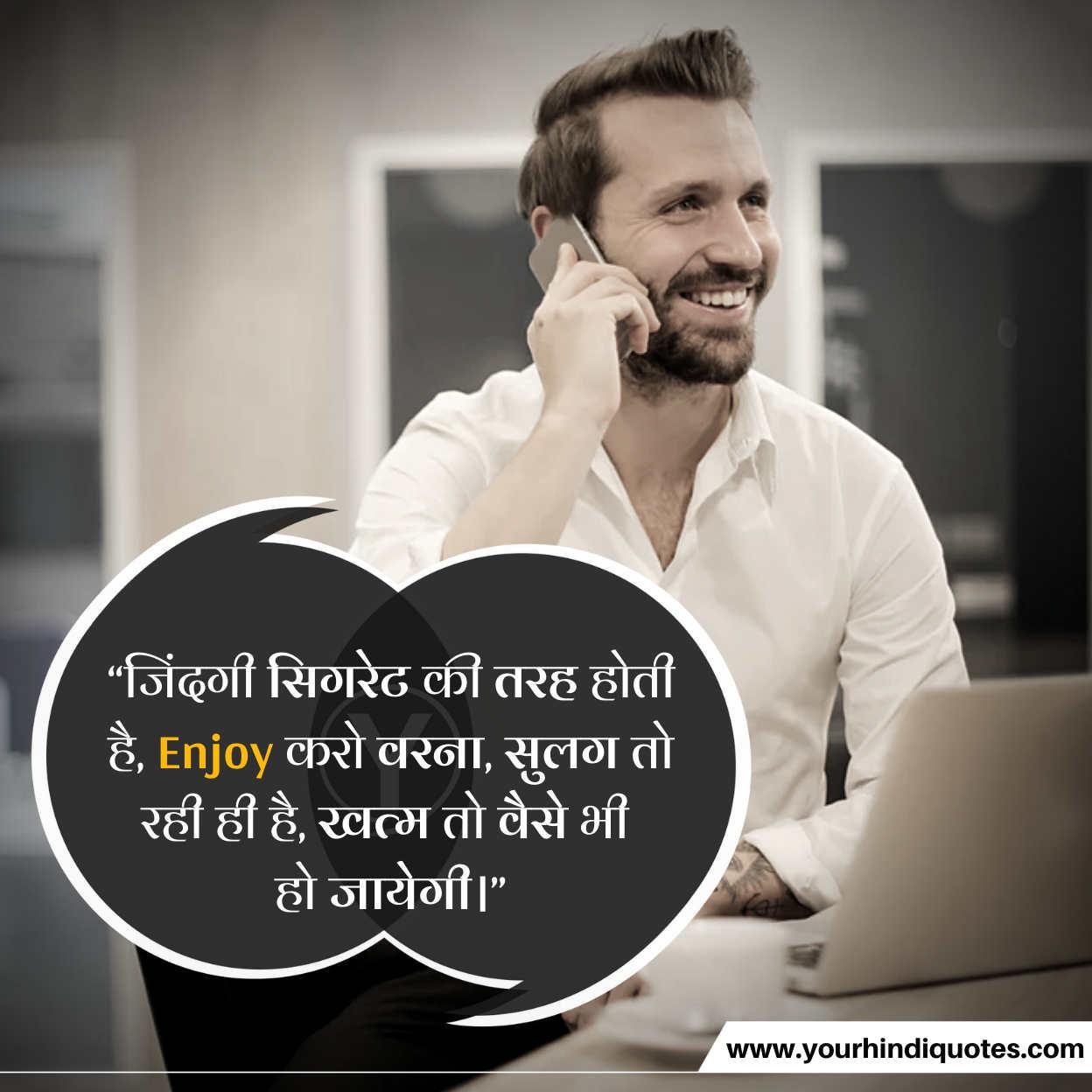 Hindi Life Status Pic