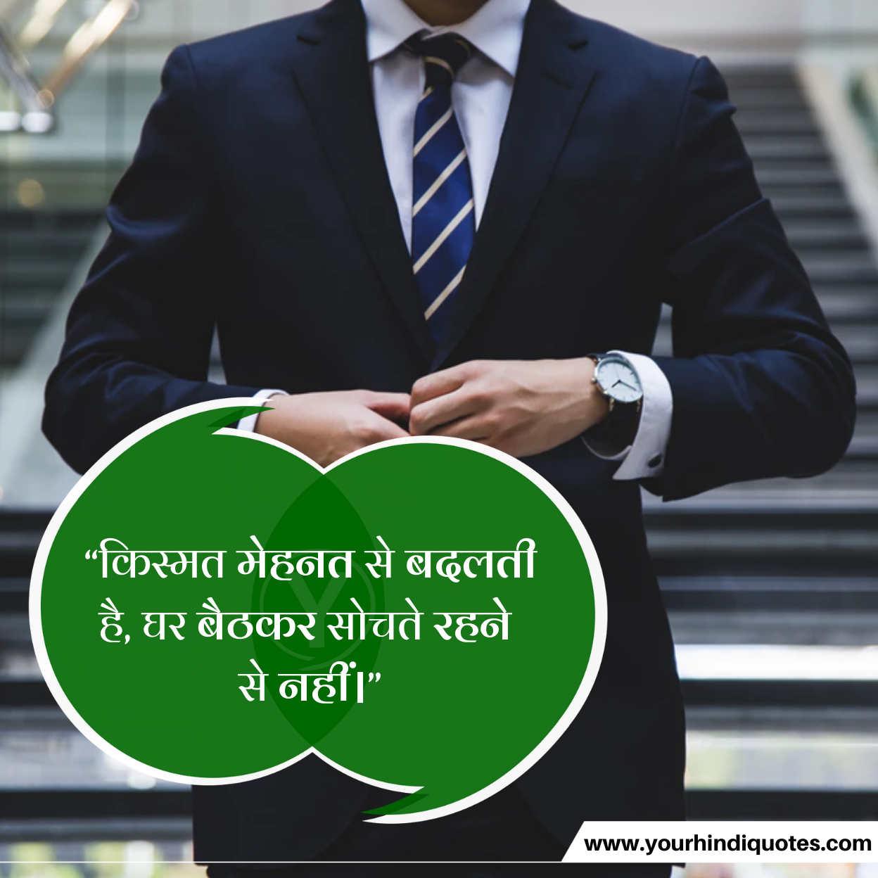 Hindi Life Status Pics