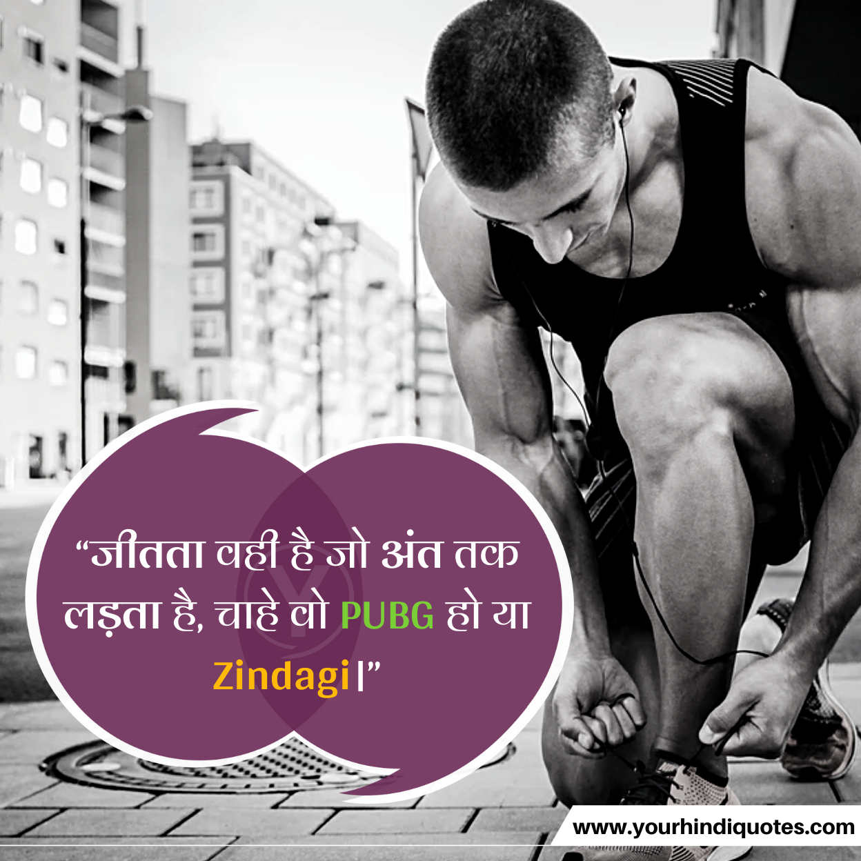 Hindi Life Status Picture