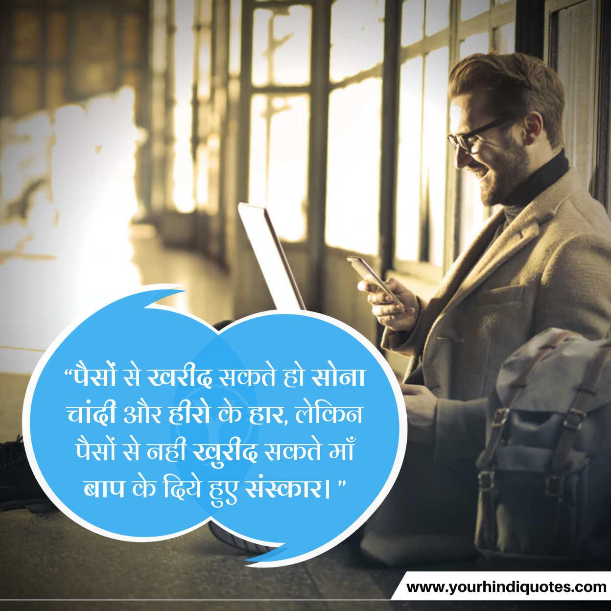 Hindi Life Status Pictures
