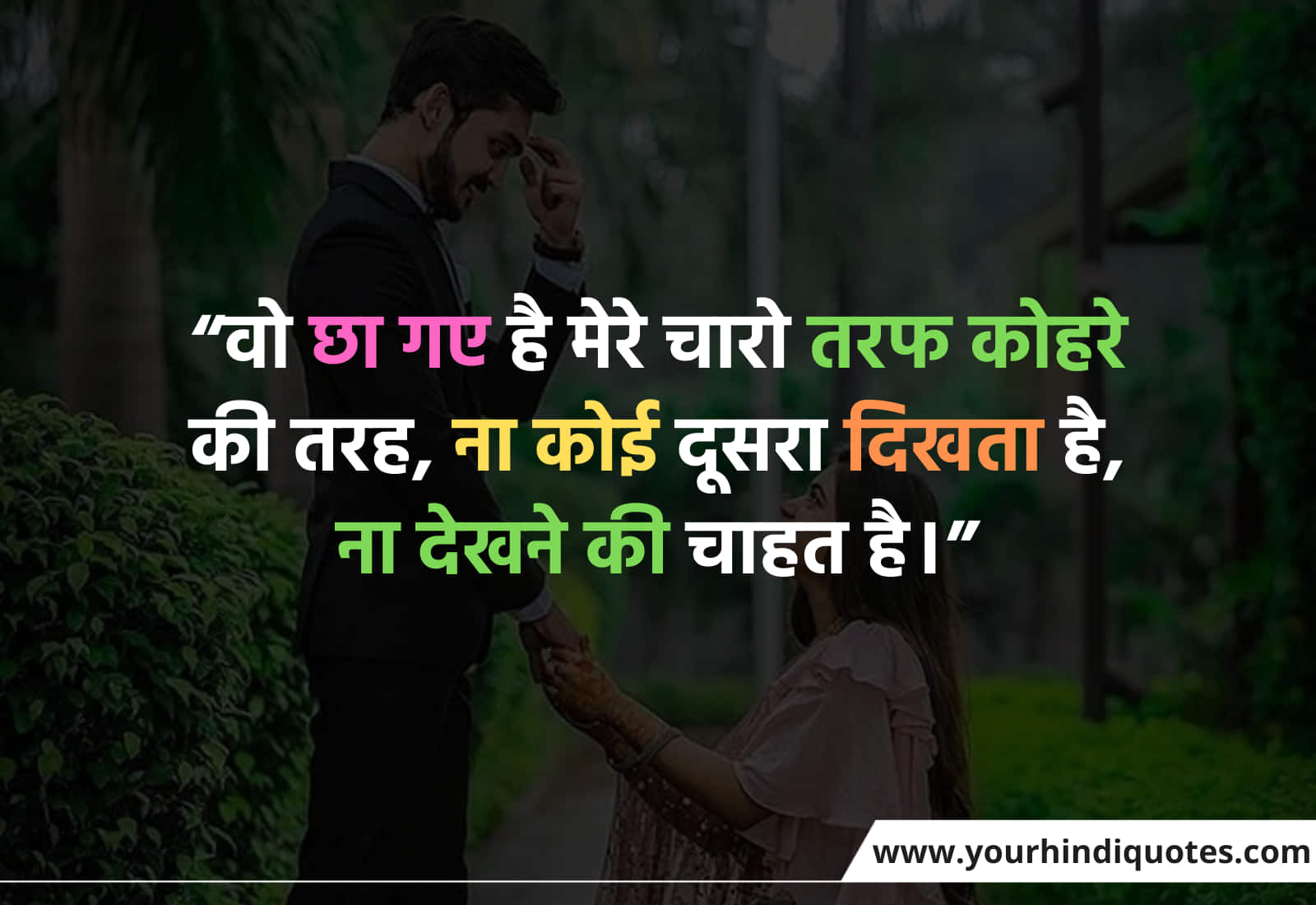 Hindi Love Quotes For Bf