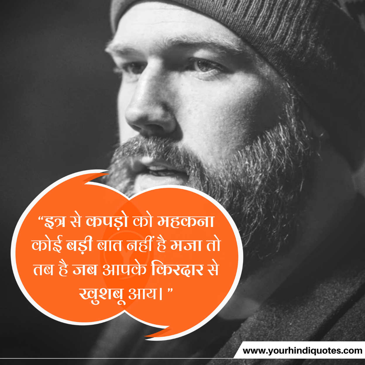 Hindi Motivational Thoughts pics