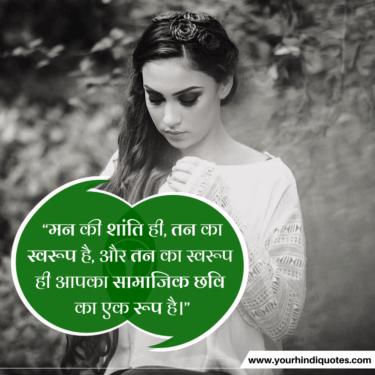 Hindi emotional quotes image