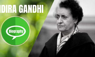 Indira Gandhi Biography in Hindi