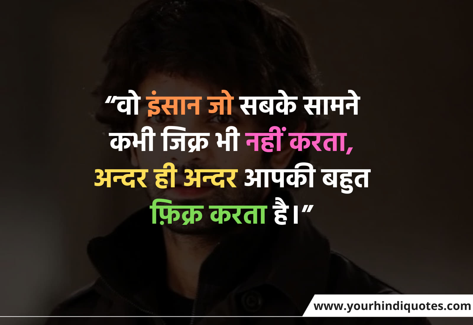 Life Emotional Quotes