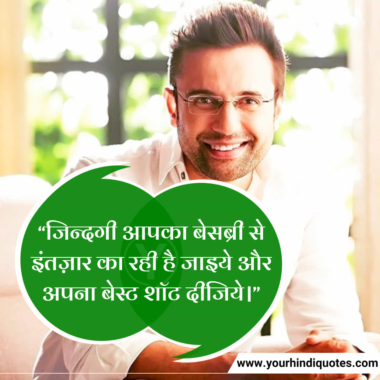Life Positive Thoughts In Hindi