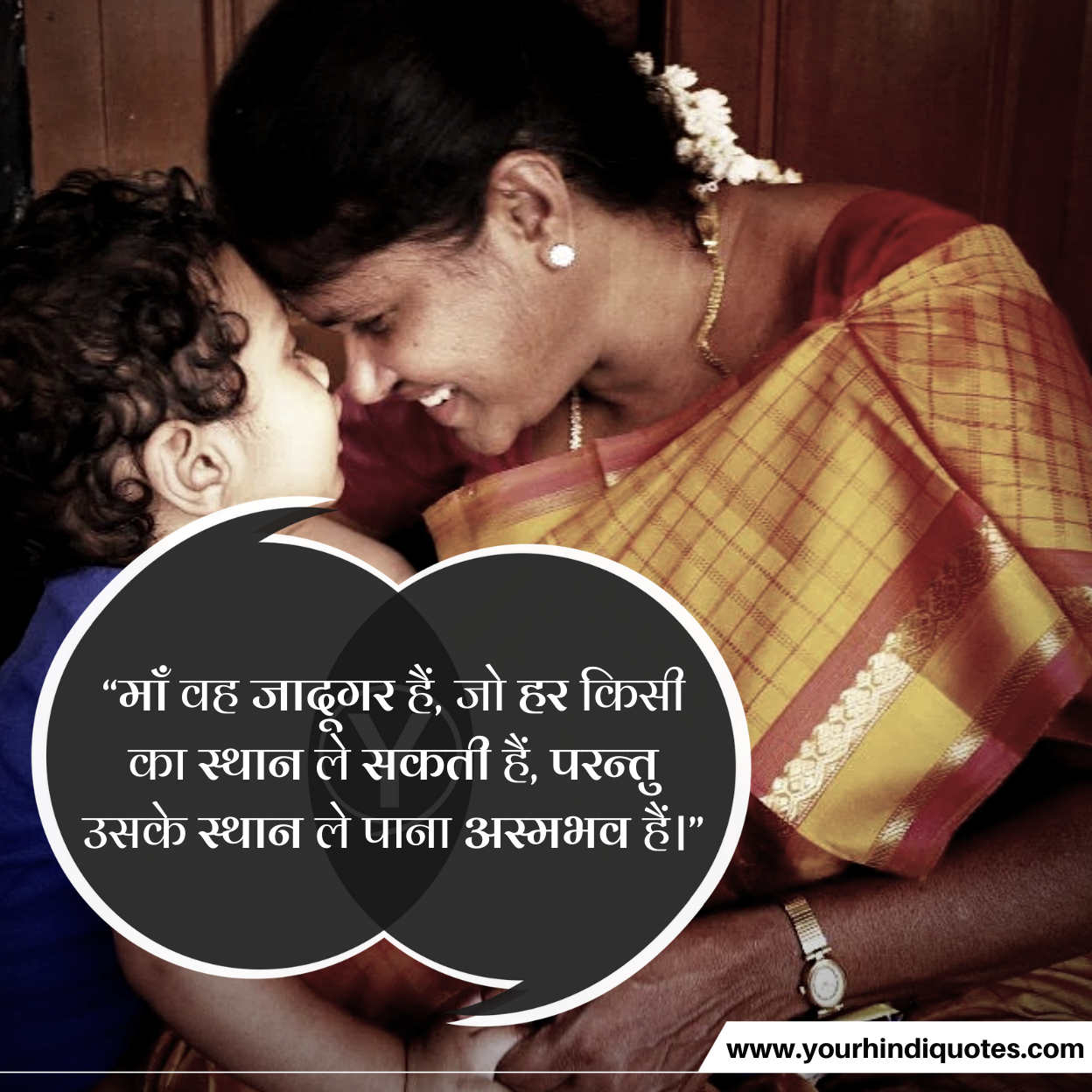 Mothers Day Quotes Hindi Photo
