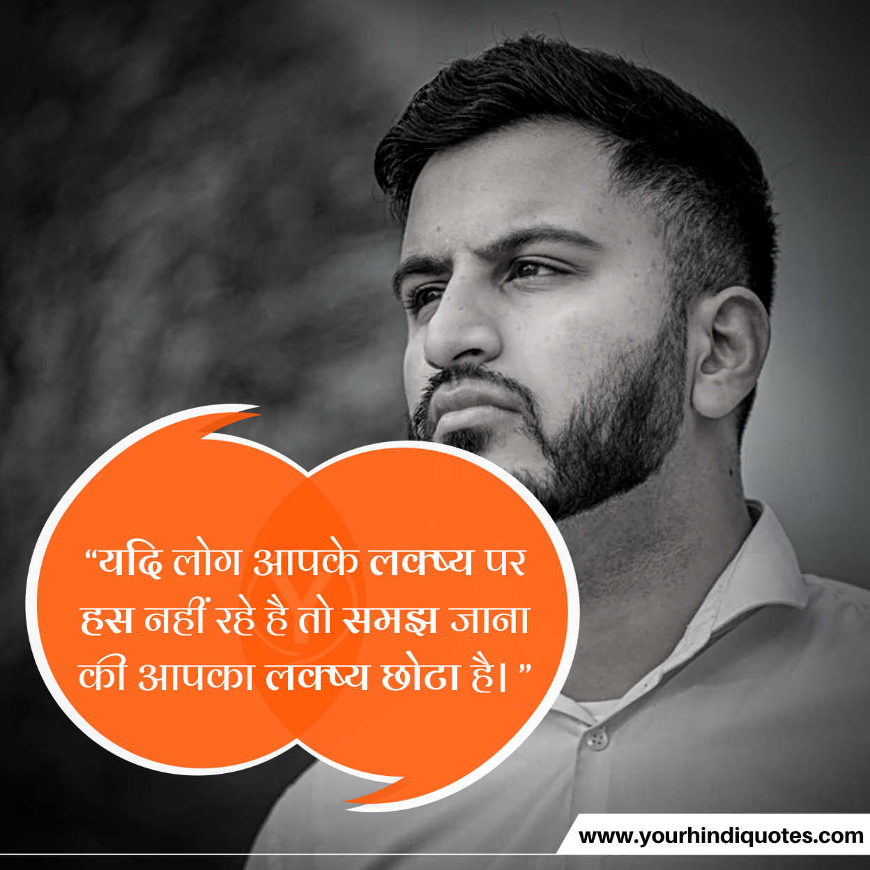 Motivational Thoughts Hindi Images