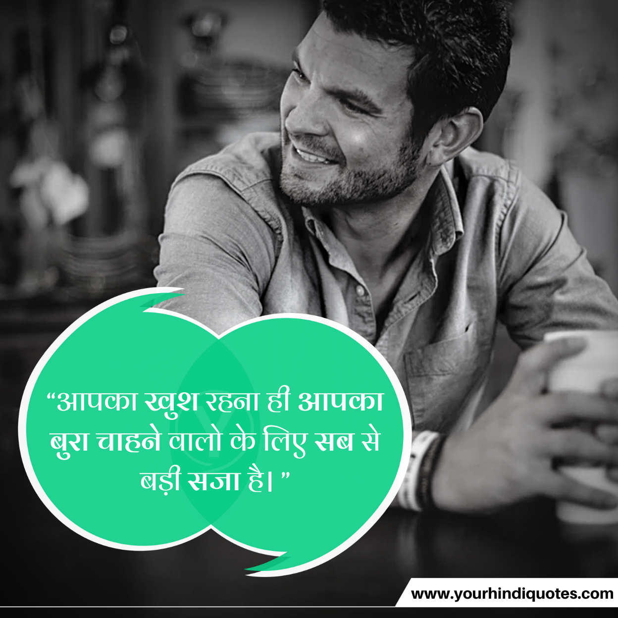 Motivational Thoughts Hindi Photo