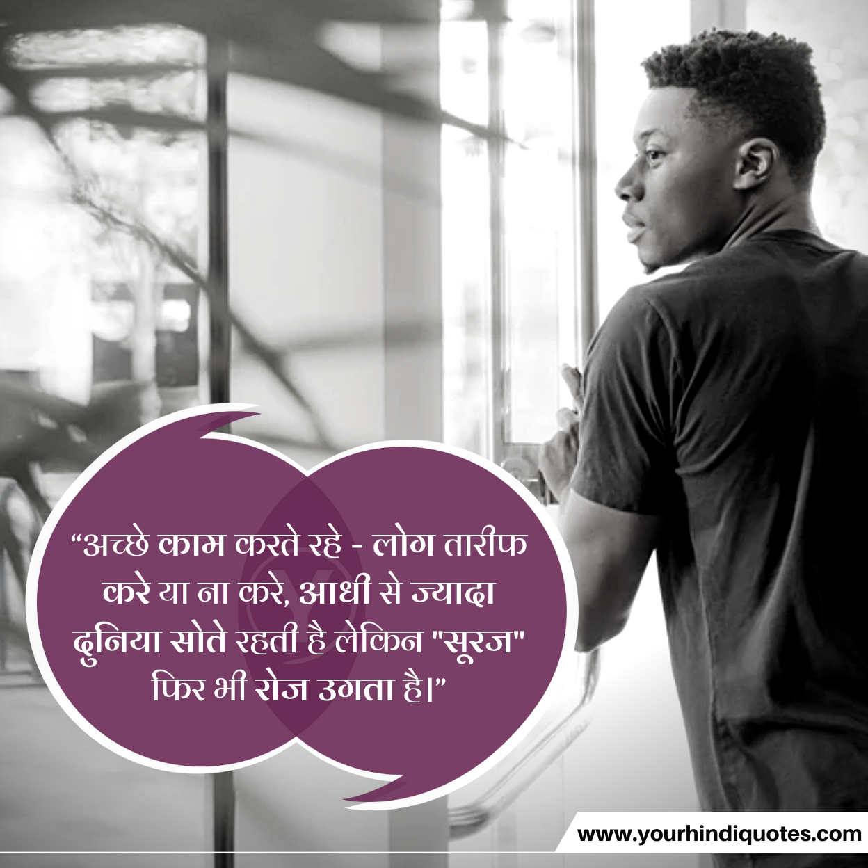 Motivational Thoughts Hindi Picture