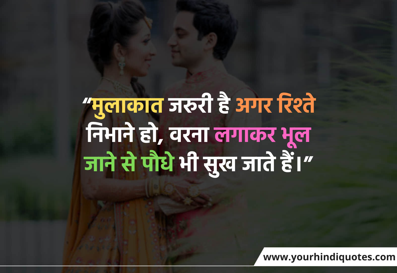 Relationship Quotes For Life Hindi