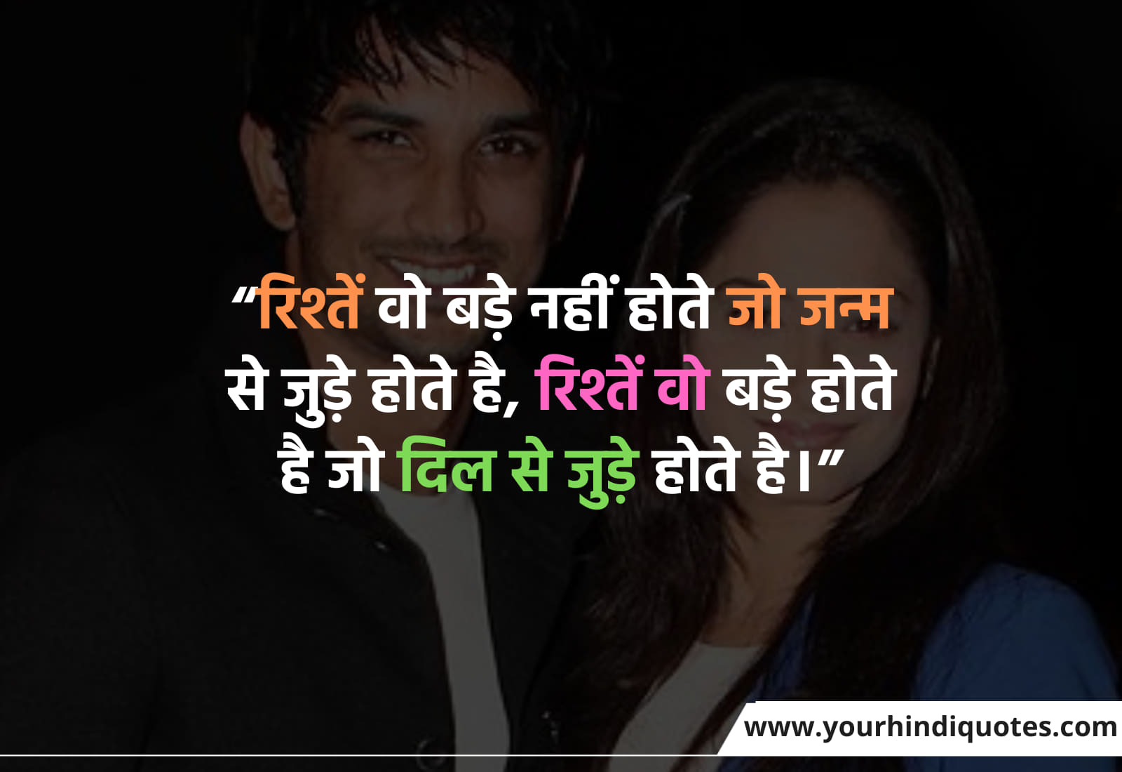 Relationship Quotes For Love