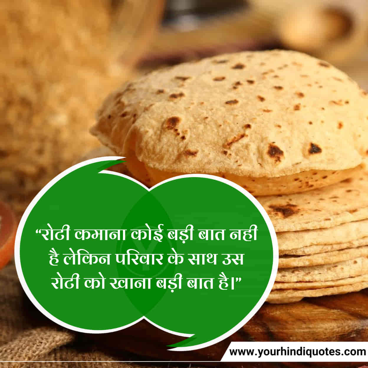 Beautiful Family Quotes In Hindi