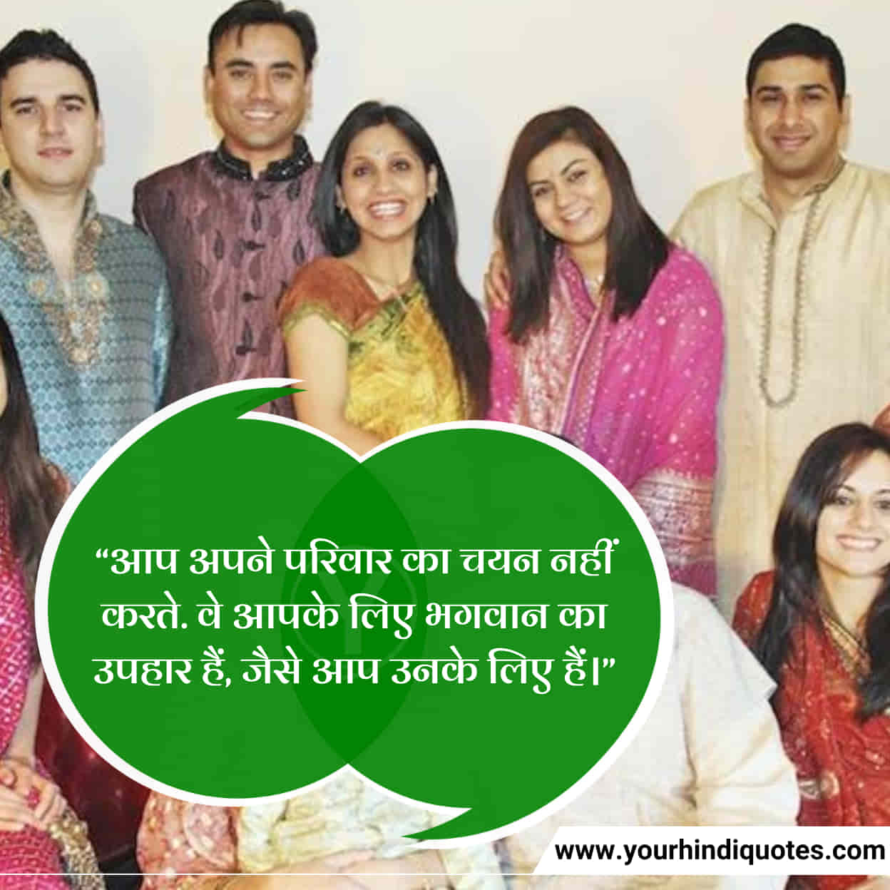 Best Beautiful Family Quotes In Hindi