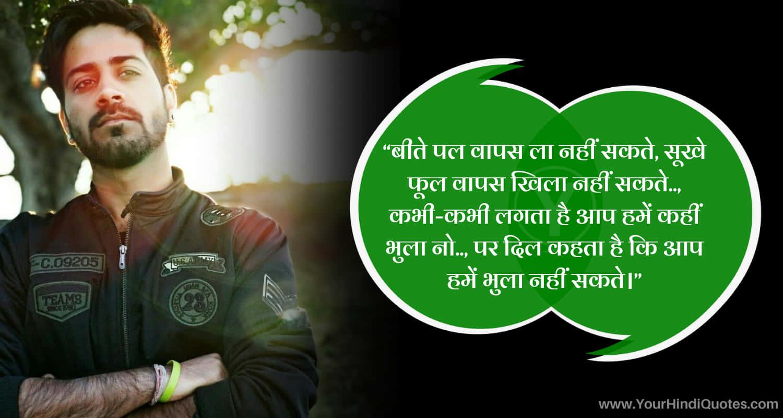 Best Hindi Good Morning Shayari