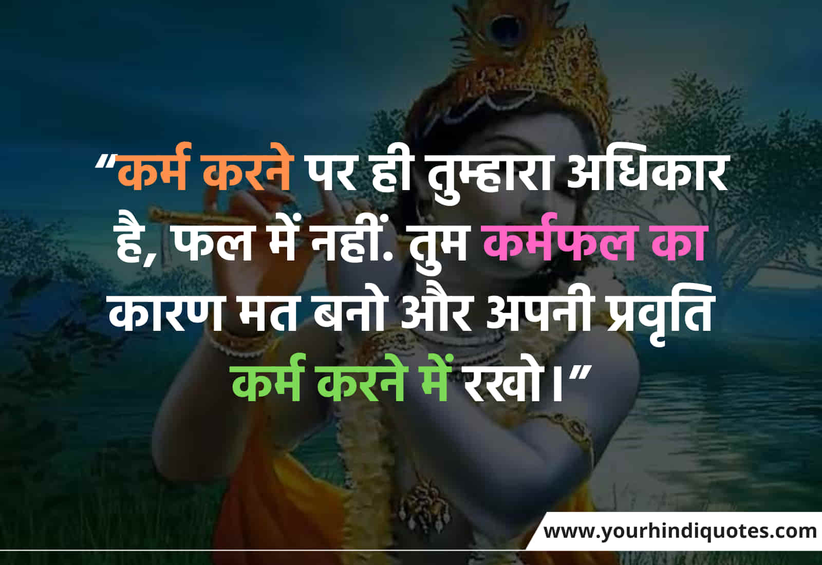 Best Hindi Quotes For Karma