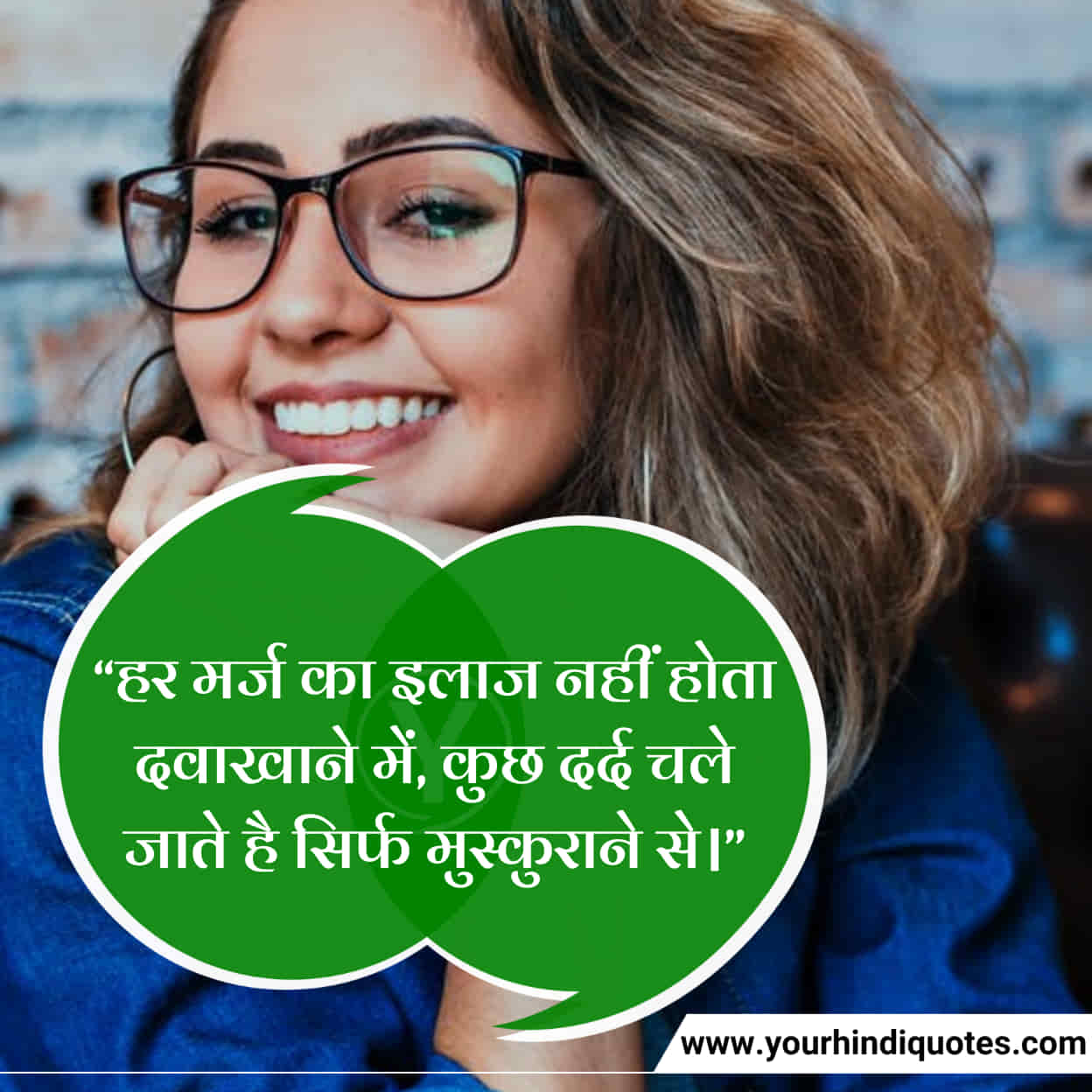 Best Khushi Smile Quotes In Hindi