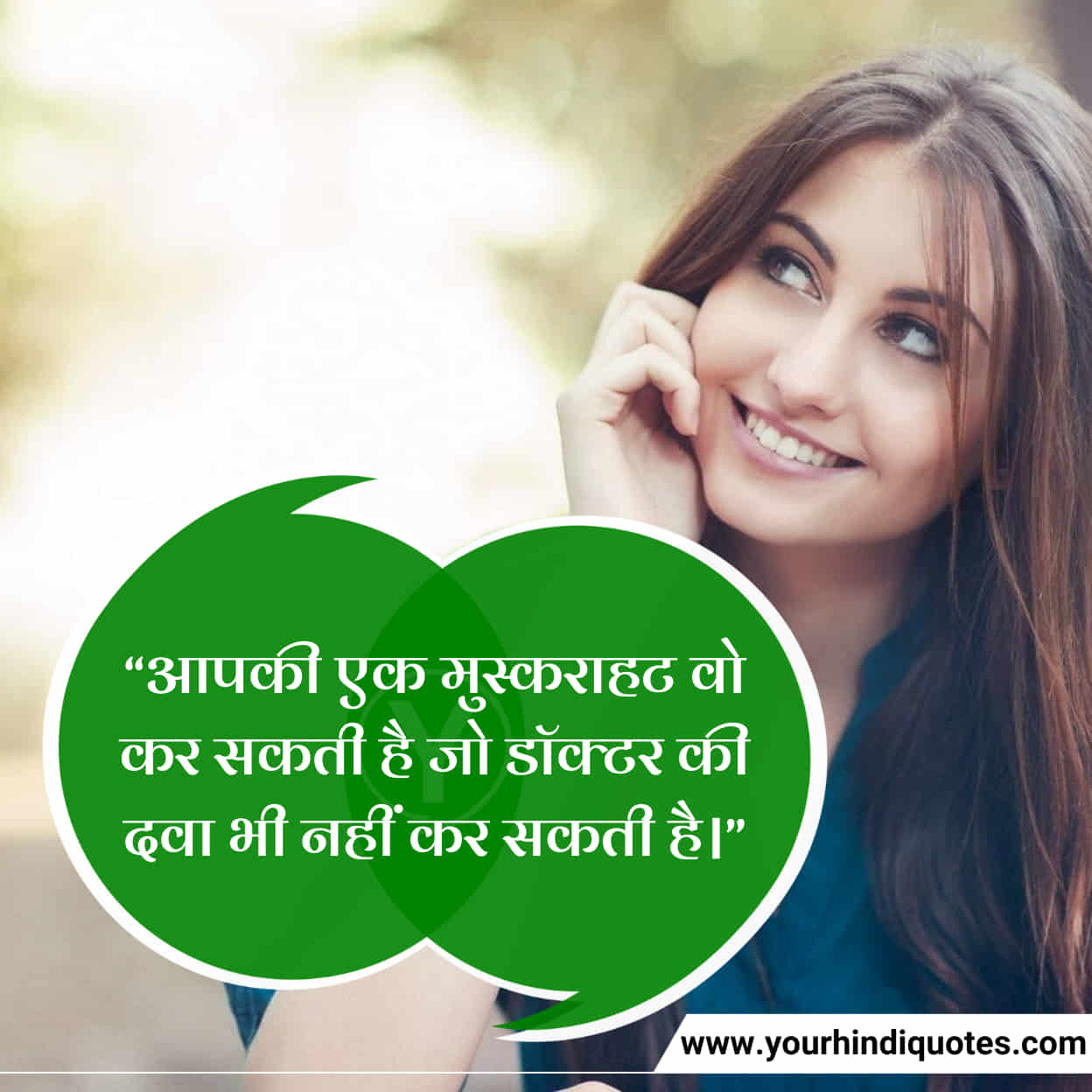 Best Khushi Smile Quotes
