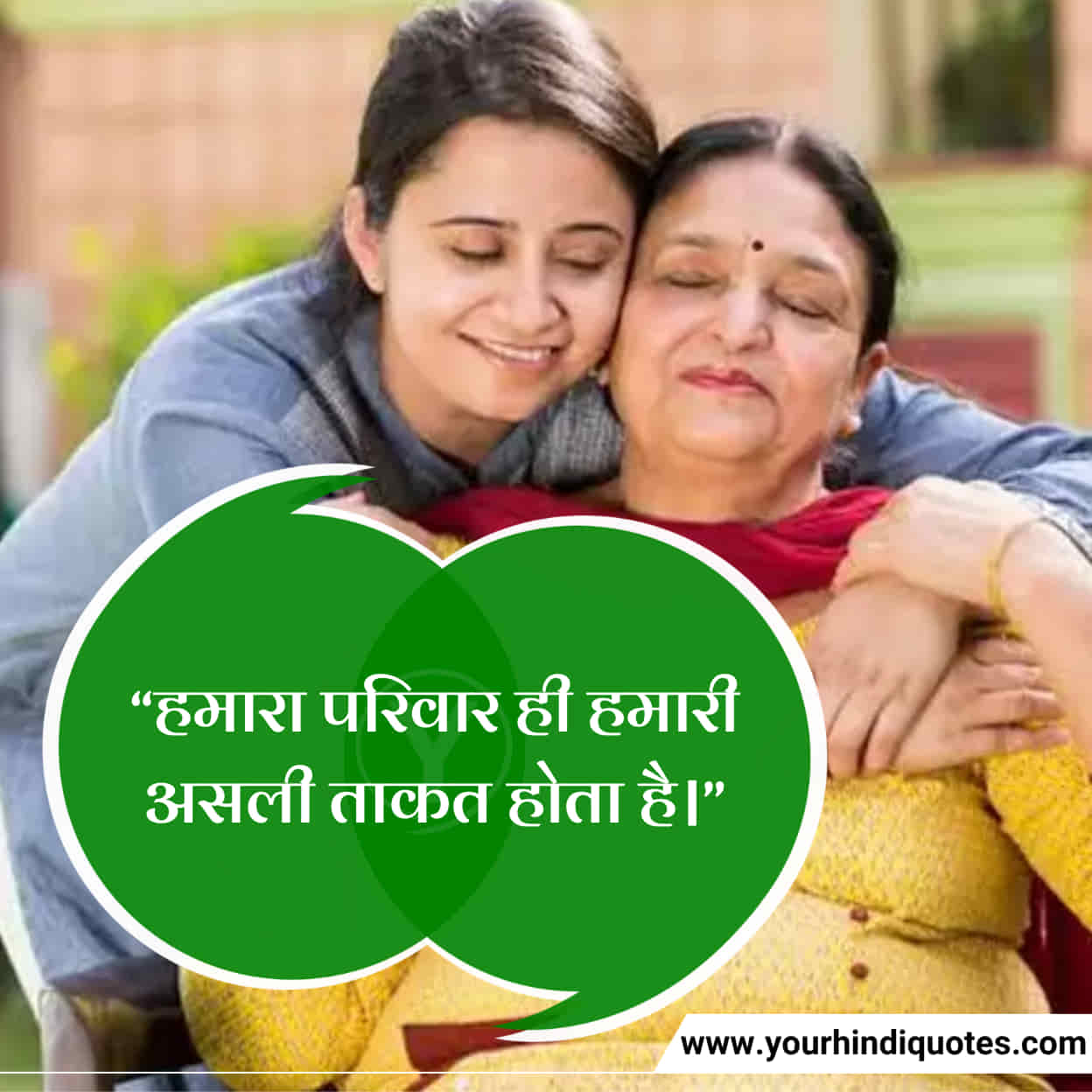 Best Love Family Quotes In Hindi