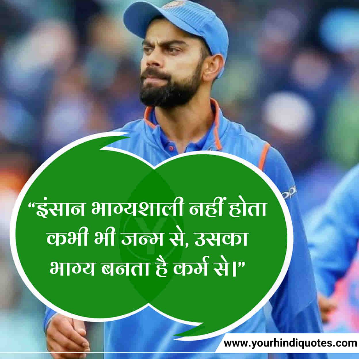 Best Motivational Karma Quotes In Hindi
