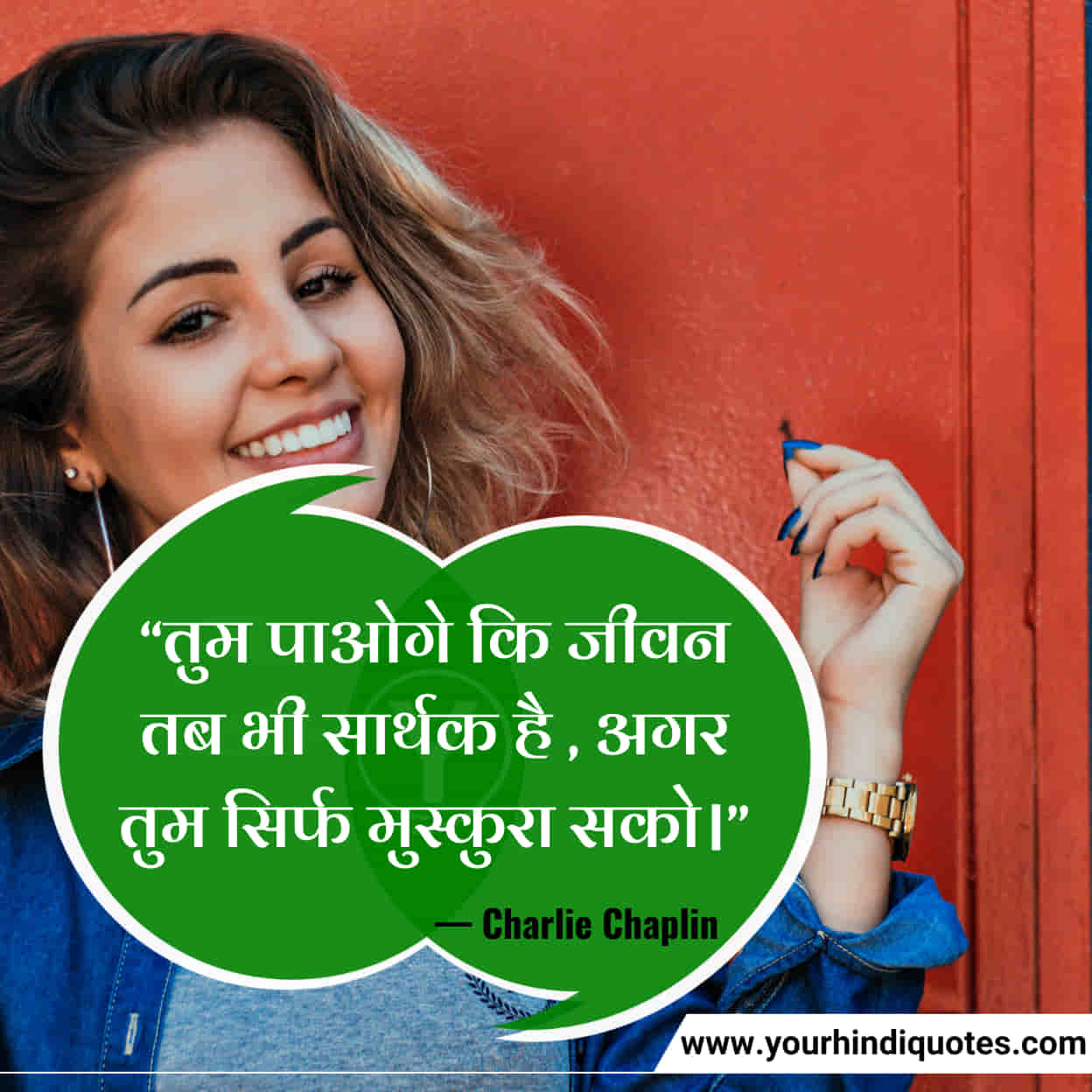 Best Smile Quotes in Hindi
