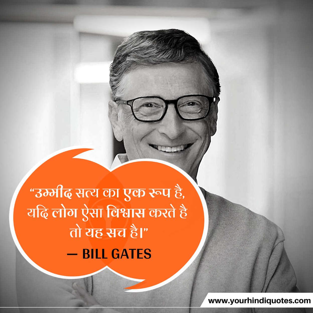 Bill Gates Hindi Quotes Pic