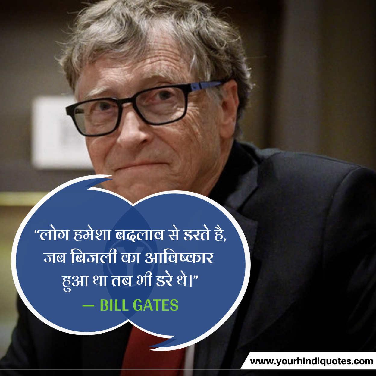 Bill Gates Hindi Quotes Pics