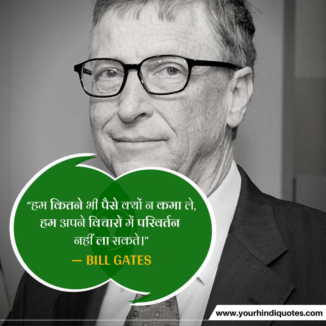 Bill Gates Hindi Quotes Picture