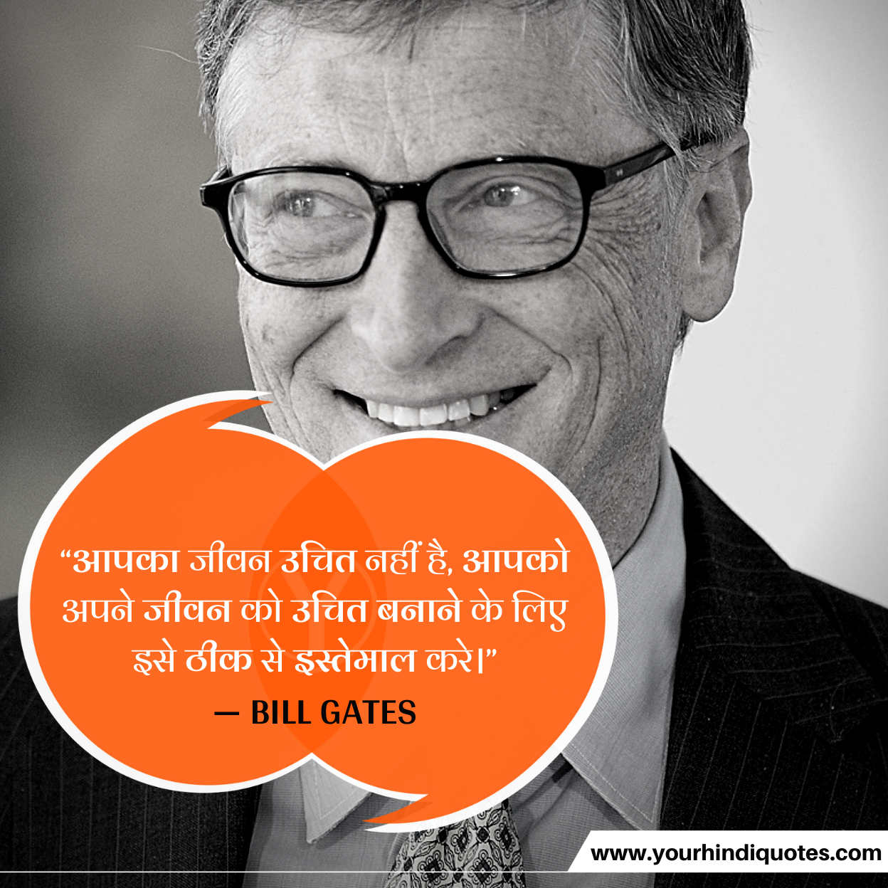 Bill Gates Hindi Quotes Pictures