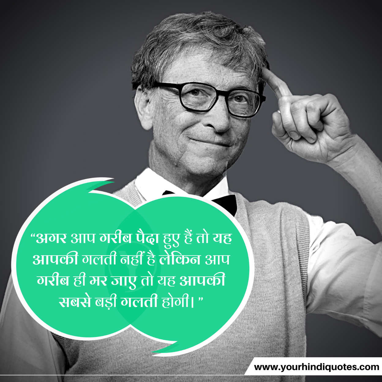 Bill Gates Quotes Photo