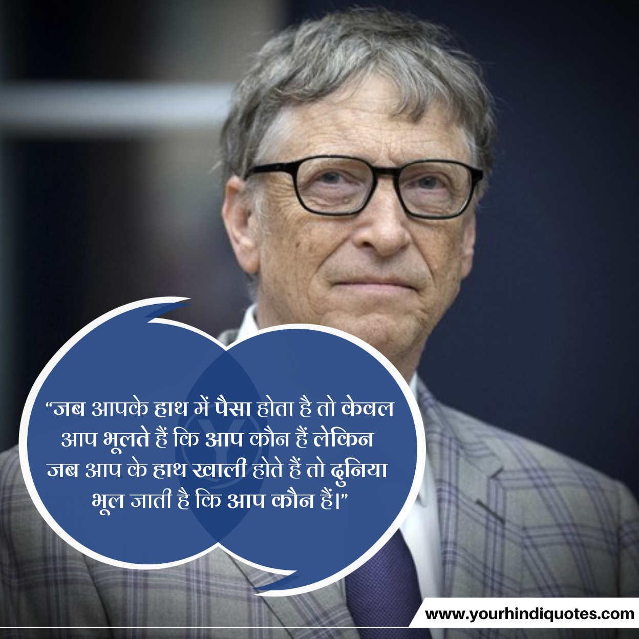 Bill Gates Quotes Photos