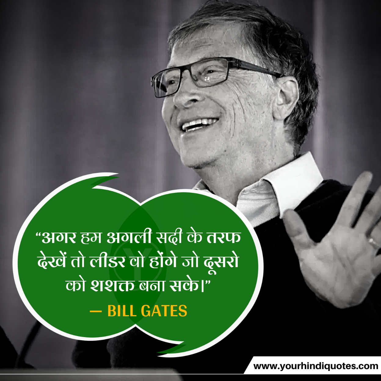 Bill Gates Quotes Picture
