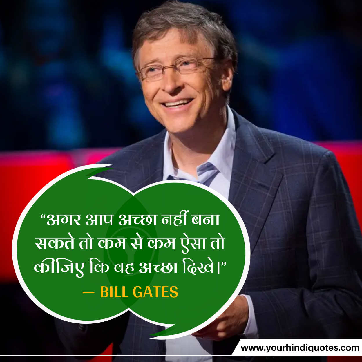 Bill Gates Quotes Pictures