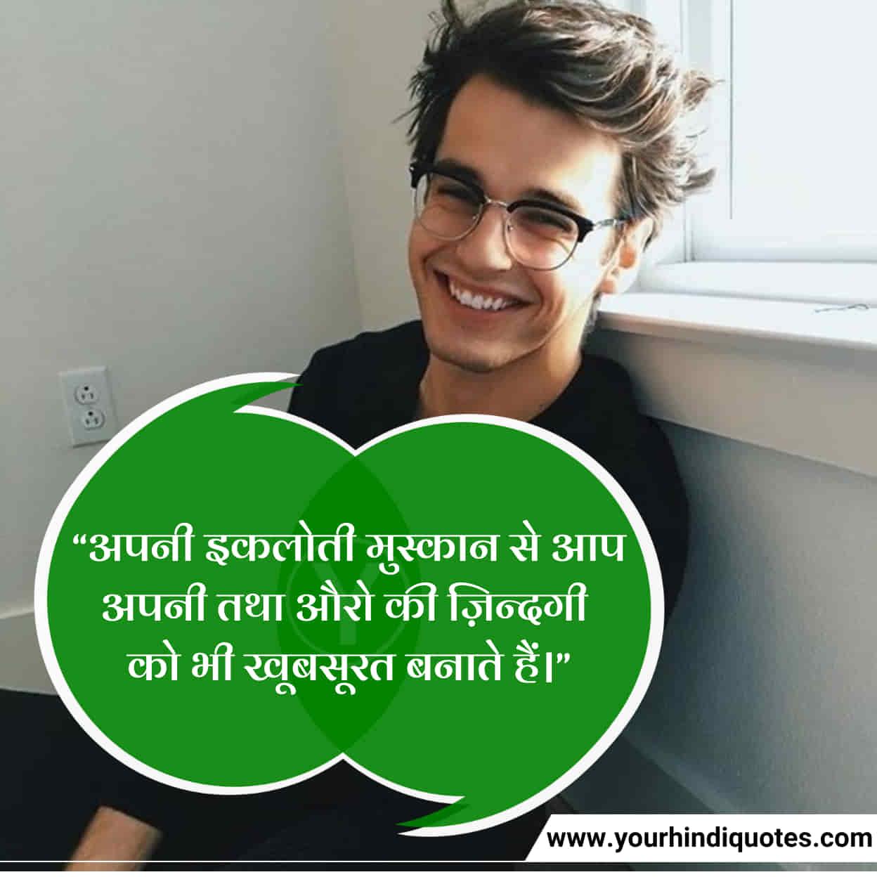 Cute Happy Smile Quotes