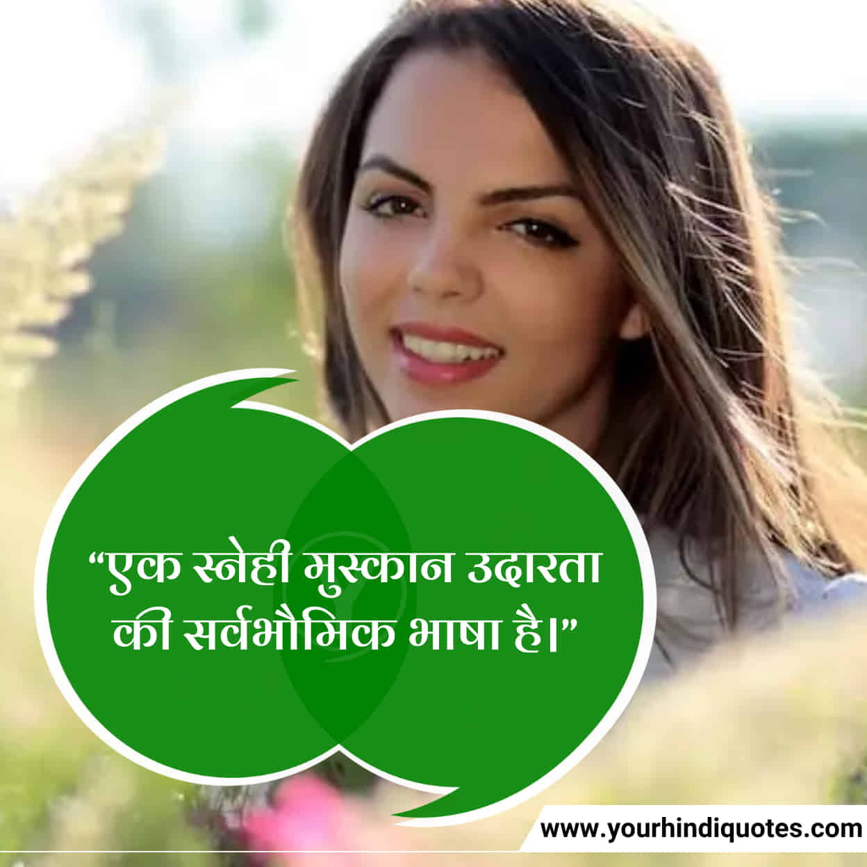 Cute Hindi Smile Quotes