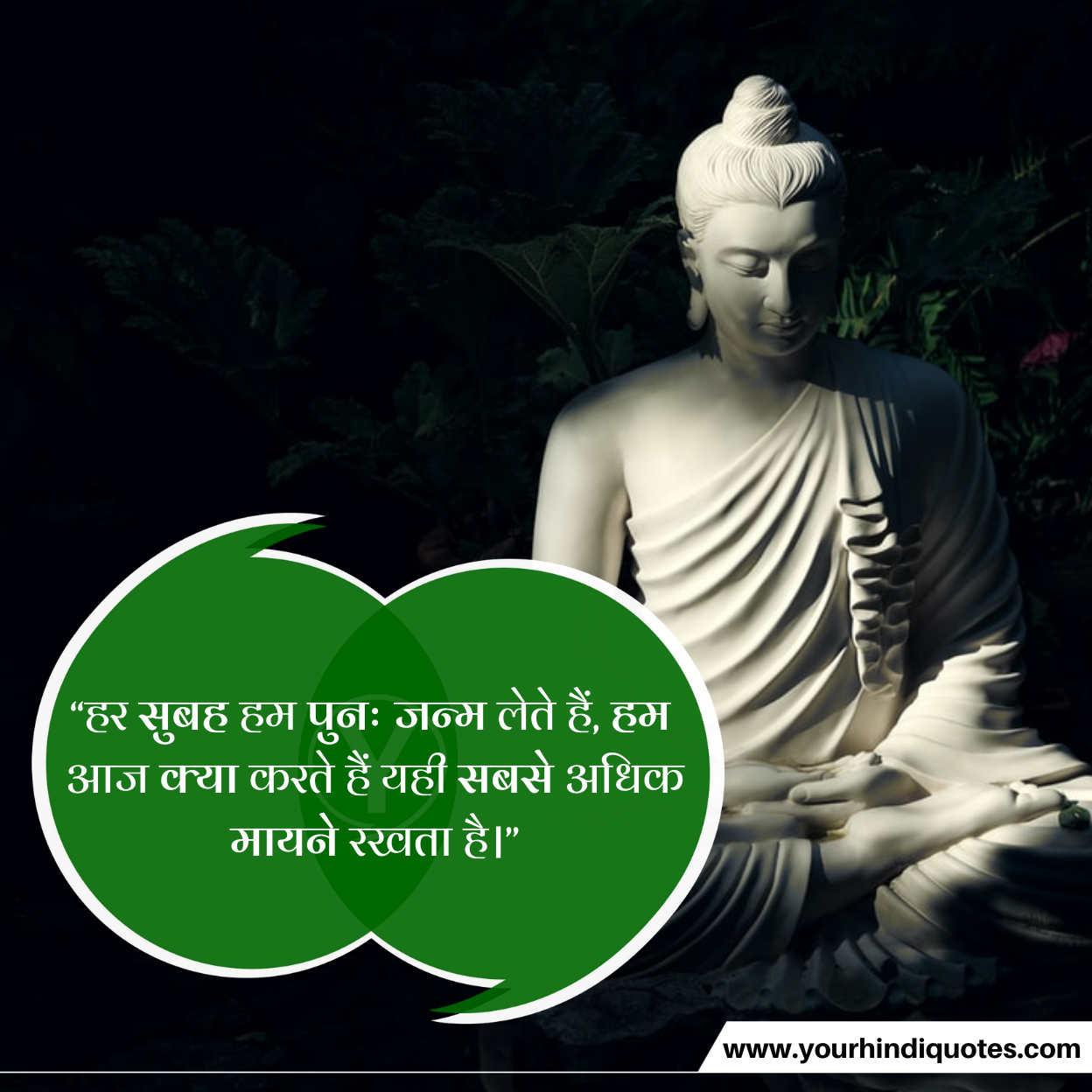 Gautam Buddha Hindi Updesh Image