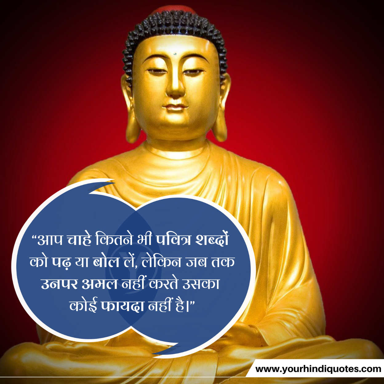 Gautam Buddha Hindi Updesh Photo