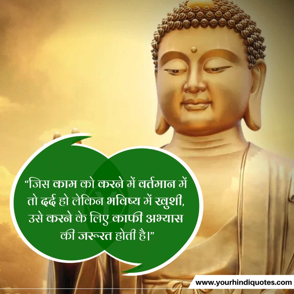Gautam Buddha Hindi Updesh Pic