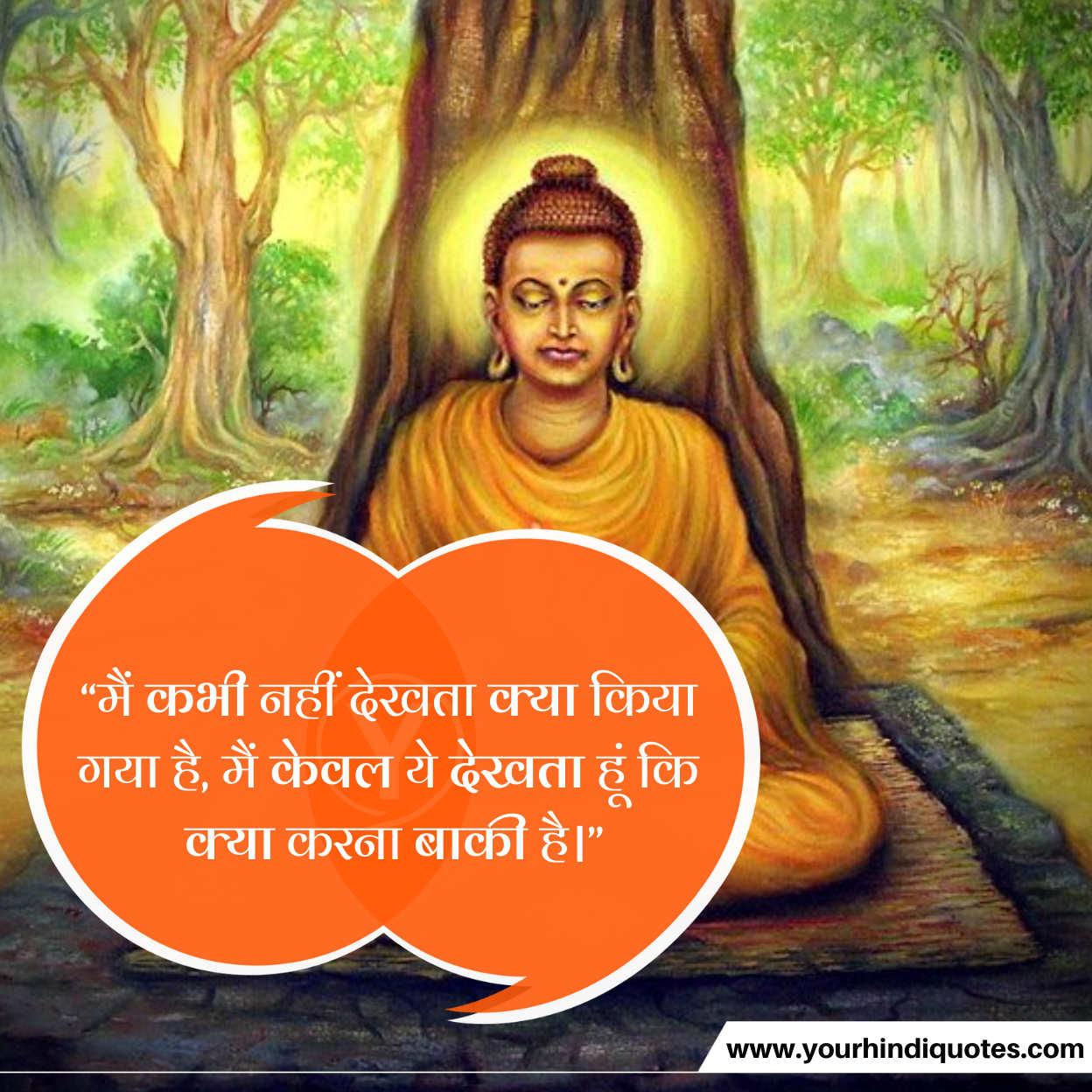 Gautam Buddha Hindi Updesh Pics