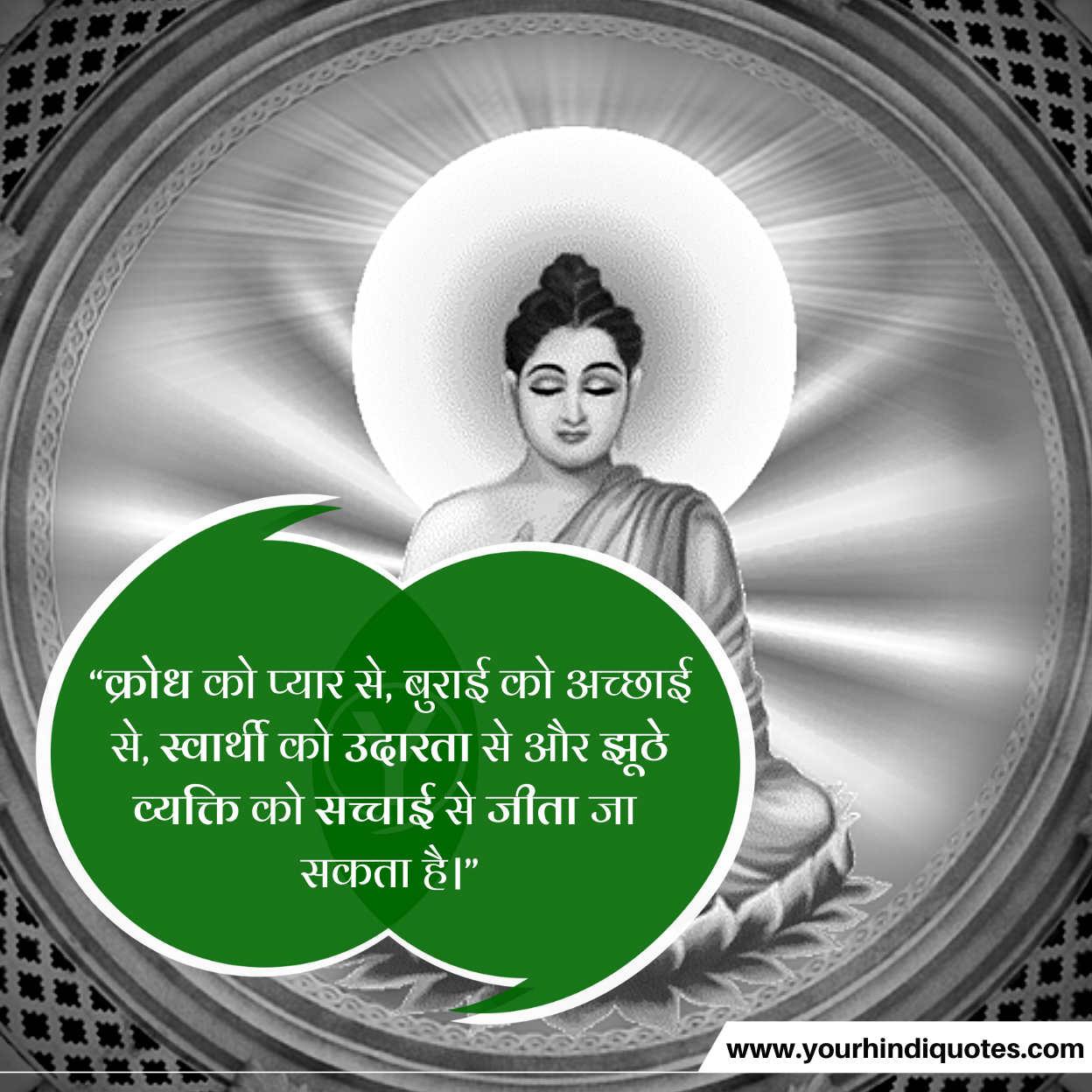 Gautam Buddha Hindi Updesh Pictures