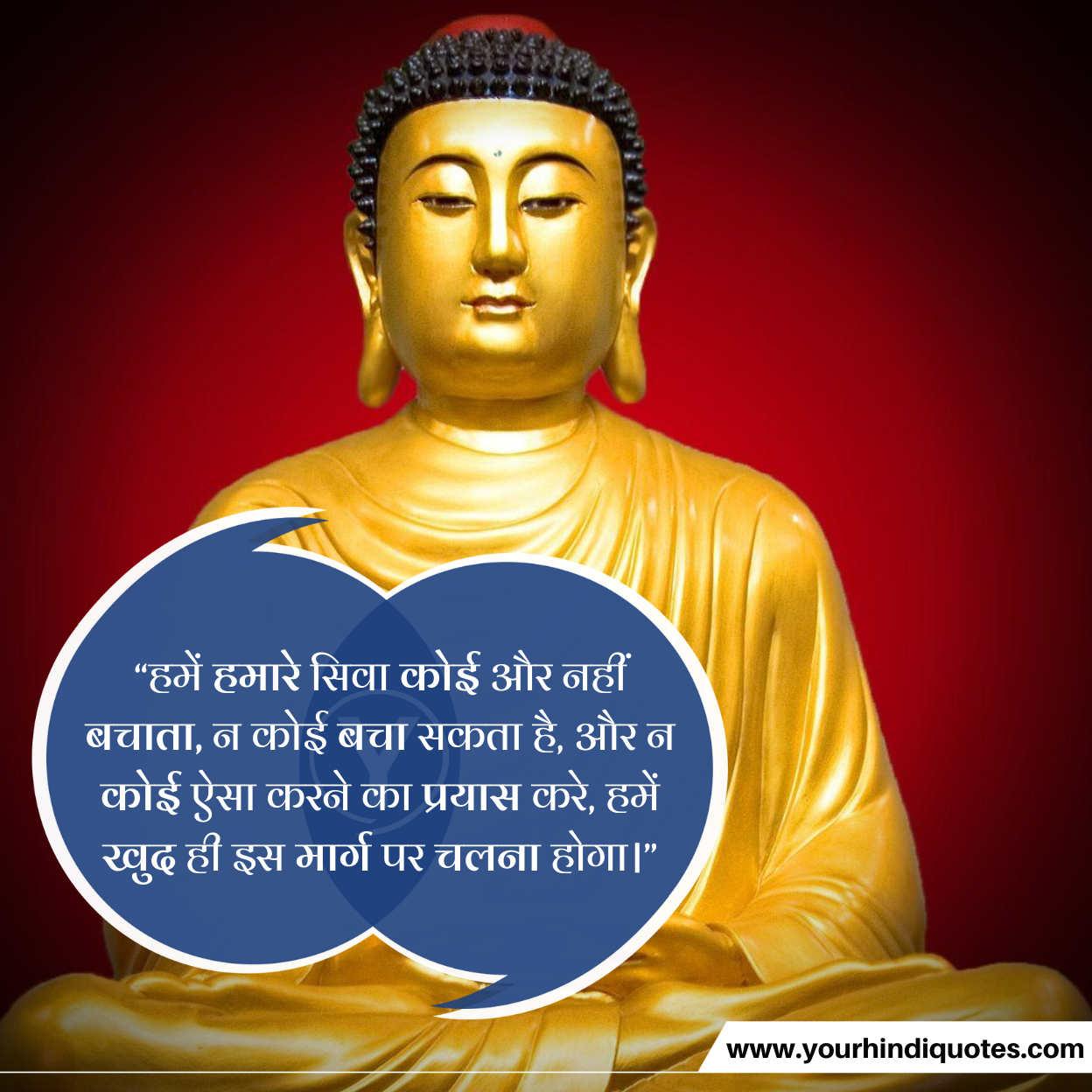 Gautam Buddha Updesh Hindi Photo