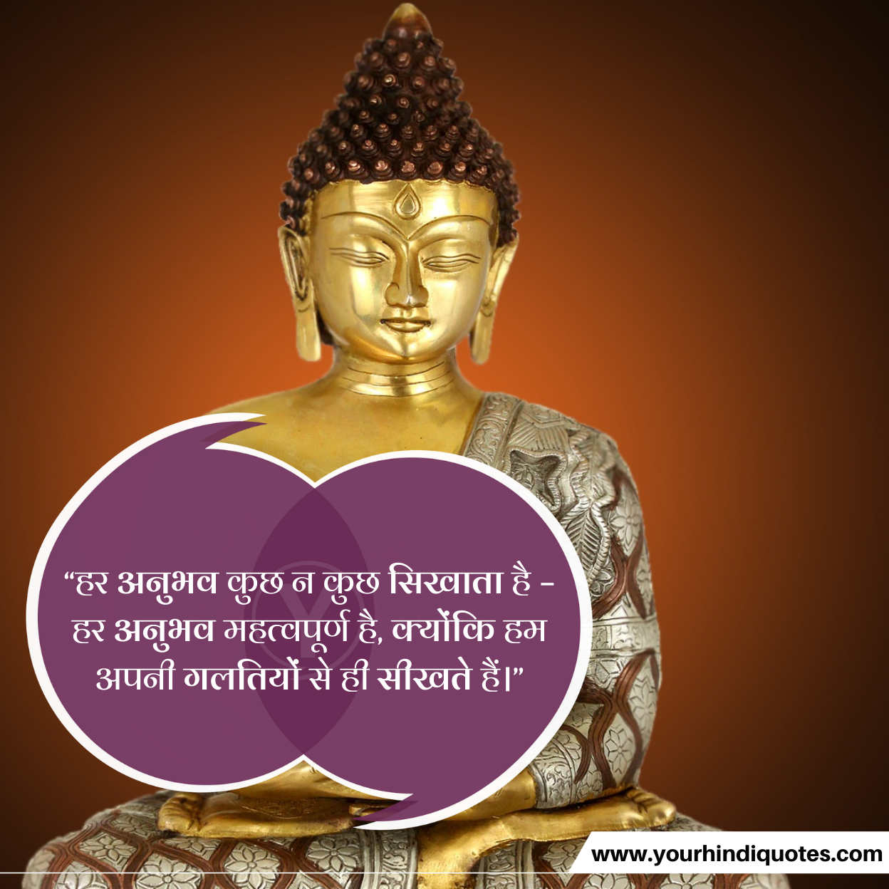 Gautam Buddha Updesh Hindi Photos