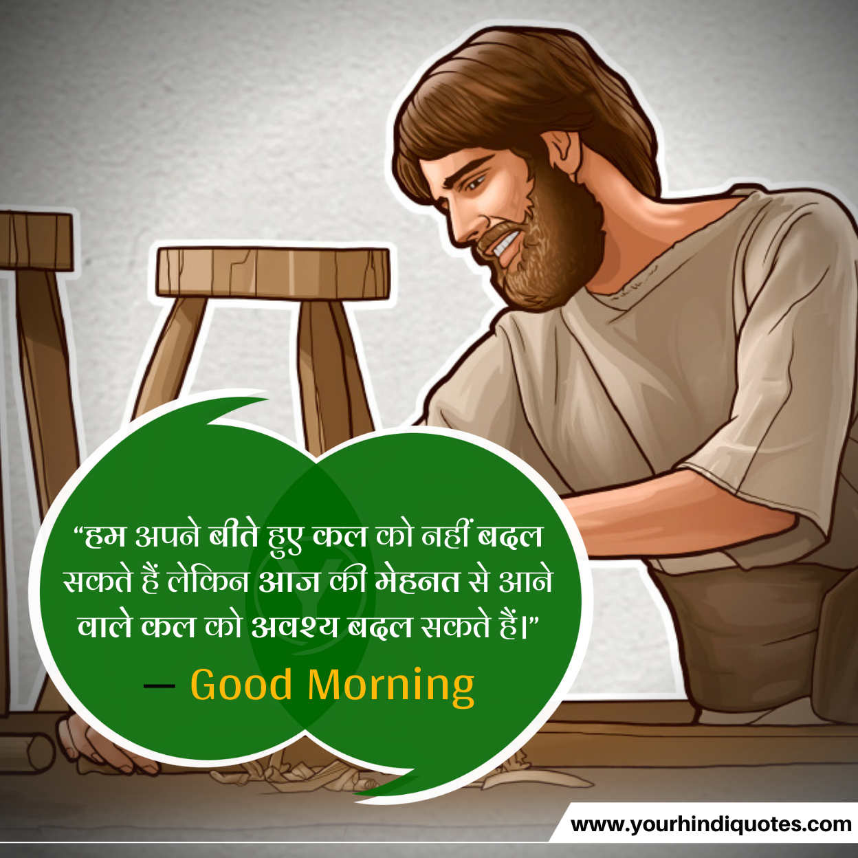 Good Morning Thoughts Pics