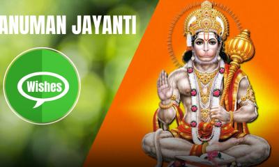 Hanuman Jayanti Wishes Quotes in Hindi