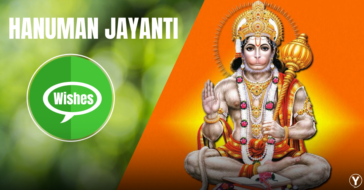 Hanuman Jayanti Wishes Quotes in Hindi