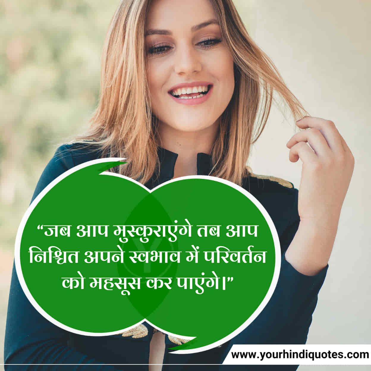 Happy Smile Quotes In Hindi