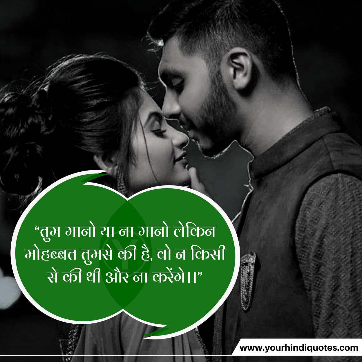Hindi Good Morning Shayari Image