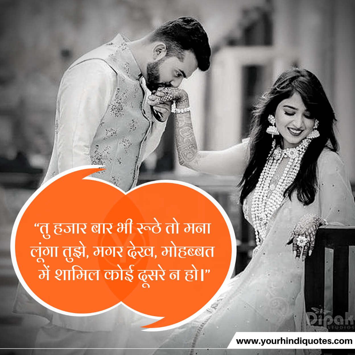 Hindi Good Morning Shayari Pictures
