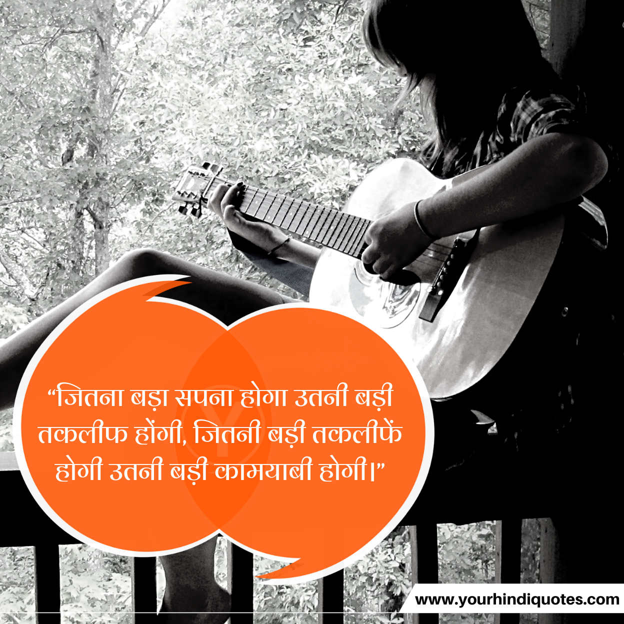 Hindi Good Morning Shayari Wallpapers